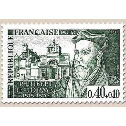 FR N° 1625 Neuf Luxe