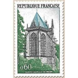 FR N° 1683 Neuf Luxe