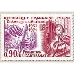 FR N° 1691 Neuf Luxe