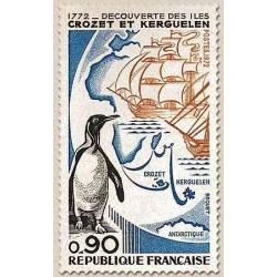 FR N° 1704 Neuf Luxe