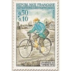 FR N° 1710 Neuf Luxe
