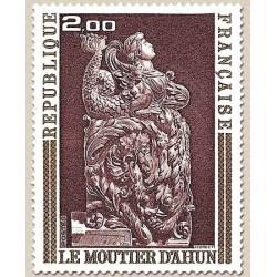 FR N° 1743 Neuf Luxe