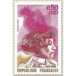 FR N° 1747 Neuf Luxe