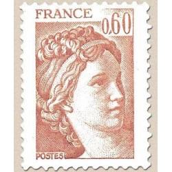 FR N° 2119 Neuf Luxe