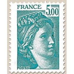 FR N° 2123 Neuf Luxe