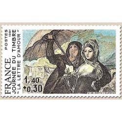FR N° 2124 Neuf Luxe