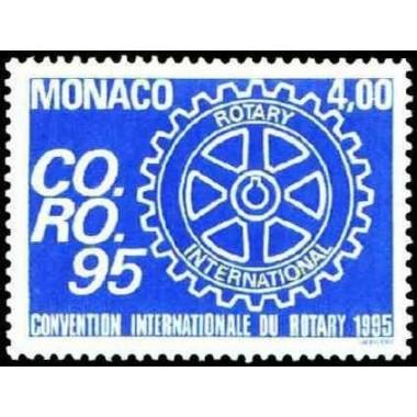 Monaco Neuf ** N° 1973