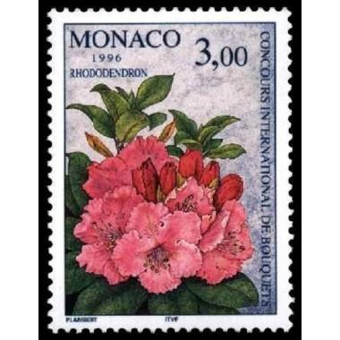 Monaco Neuf ** N° 2028
