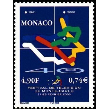 Monaco Neuf ** N° 2231