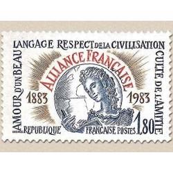 FR N° 2257 Neuf Luxe