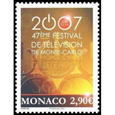 Monaco Neuf ** N° 2595