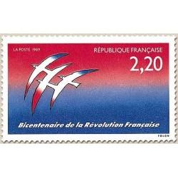 FR N° 2560 Neuf Luxe