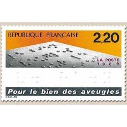 FR N° 2562 Neuf Luxe