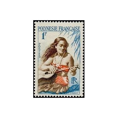 Polynesie N° 003 NC