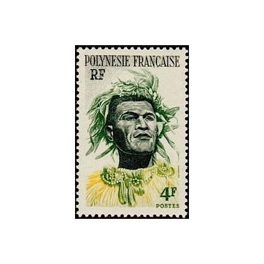 Polynesie N° 005 NC