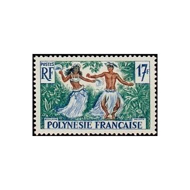 Polynesie N° 010 NC
