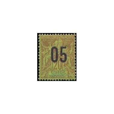 Senegal N° 048 N**