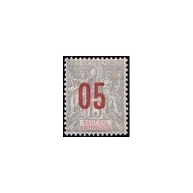 Senegal N° 047 N*