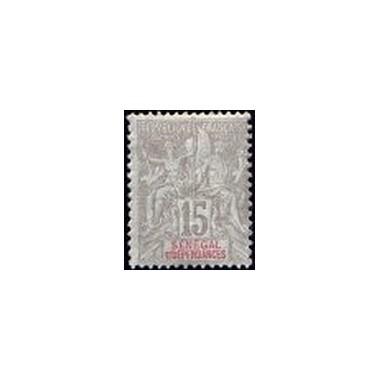 Senegal N° 023 Obli