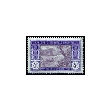 Cote d'Ivoire N° 043 N **