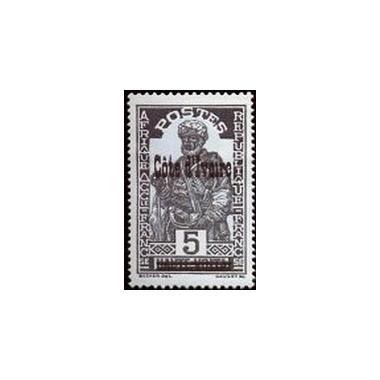 Cote d'Ivoire N° 090 N **