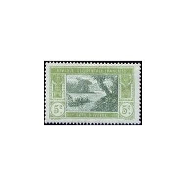 Cote d'Ivoire N° 044 N **