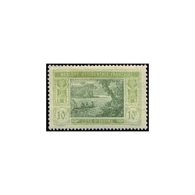 Cote d'Ivoire N° 063 N **