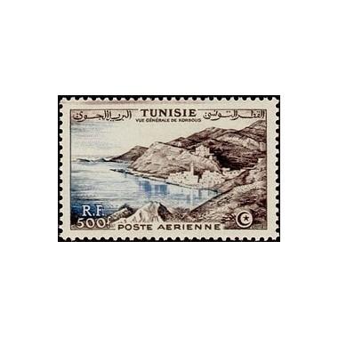 Tunisie N° PA 018 N **