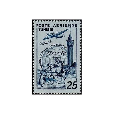 Tunisie N° PA 016 N *