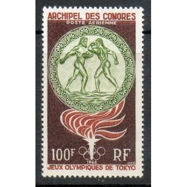 Comores N° PA012 N**