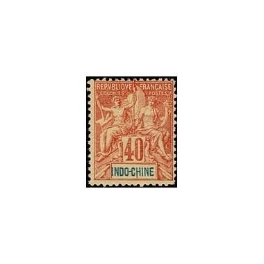 Indochine N° 012 Obli