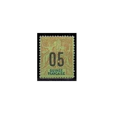 Guinée N° 051 N **