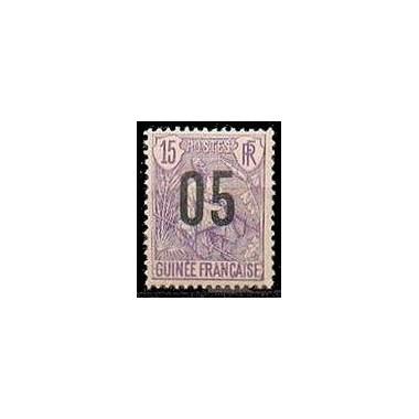 Guinée N° 057 N **