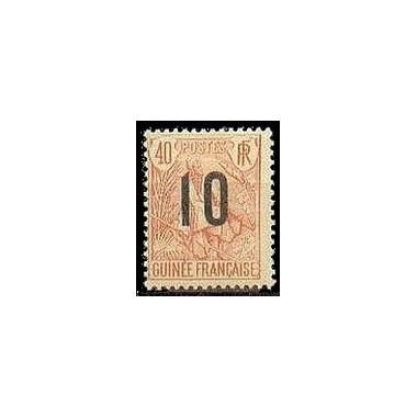 Guinée N° 061 N **