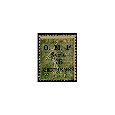 Syrie N° 059 Obli