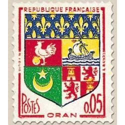 FR N° 1230A Neuf Luxe de 1960